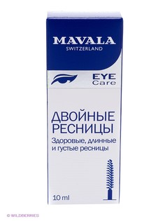 Туши Mavala