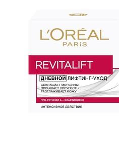Кремы L'Oreal Paris