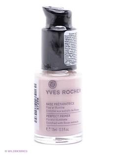 Основы под макияж Yves Rocher