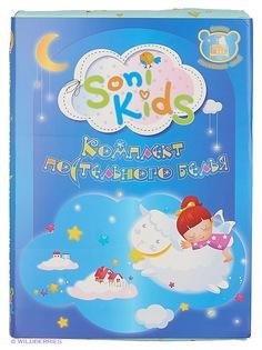 Постельное белье Soni kids