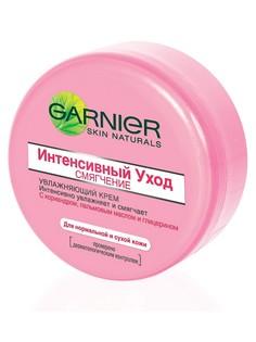 Кремы Garnier