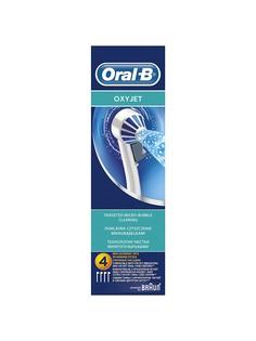 Электрические зубные щетк ORAL_B