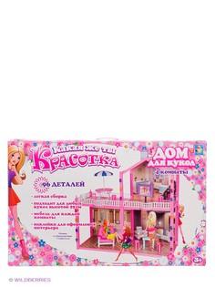 Куклы и аксессуары 1Toy