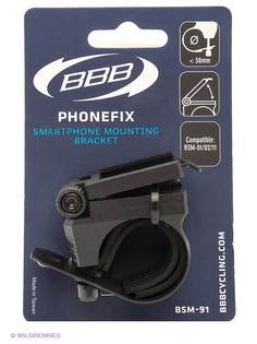 Крепление для камер BBB