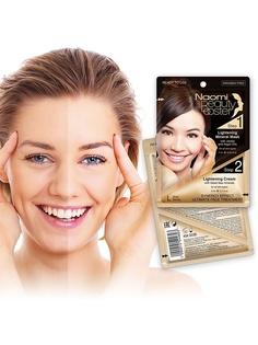 Косметические маски Naomi Dead Sea Cosmetics