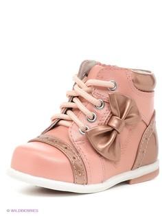 Ботинки Flamingo