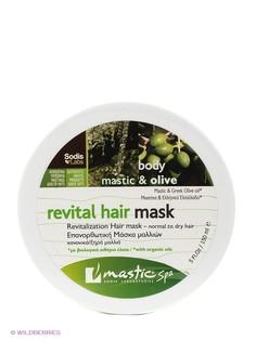 Косметические маски Mastic Spa