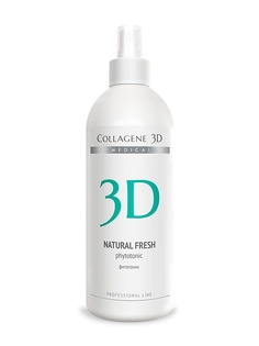 Тоники Medical Collagene 3D