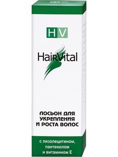 Средства для волос Hair Vital