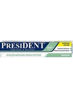 Кремы PresiDent