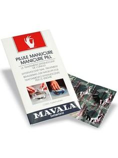 Маникюрные наборы Mavala