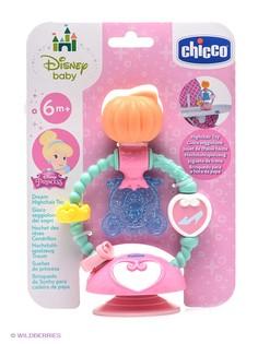 Развивающие игрушки CHICCO