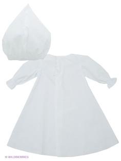 Комплекты одежды Ангел мой