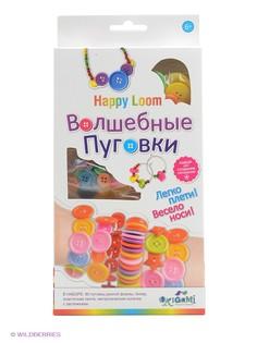 Наборы для поделок Happy Loom