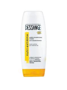 Кремы Dessange