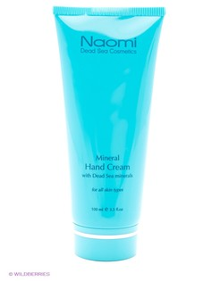 Кремы Naomi Dead Sea Cosmetics