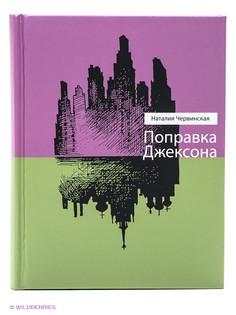 Книги Время