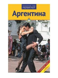 Книги Аякс-Пресс