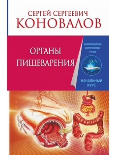 Книги Издательство АСТ