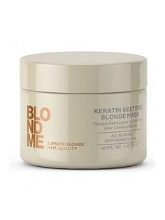 Средства для волос BLONDME
