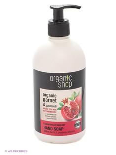 Жидкое мыло Organic Shop