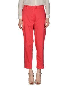 Повседневные брюки Fuegolita