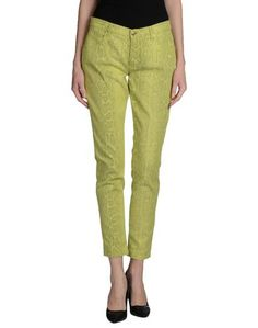 Джинсовые брюки More BY Siste's