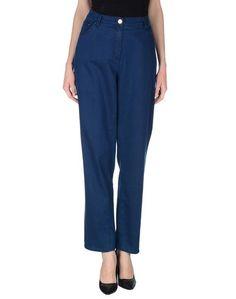 Джинсовые брюки Martina Roversi