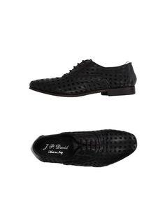 Обувь на шнурках J.P. David