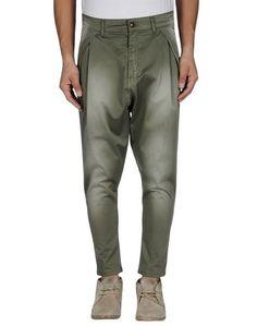 Повседневные брюки Minimal Project