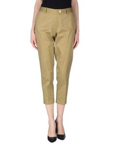 Повседневные брюки MÊme BY Giab's