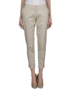 Повседневные брюки Risskio