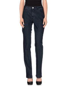 Джинсовые брюки Blue Luxury