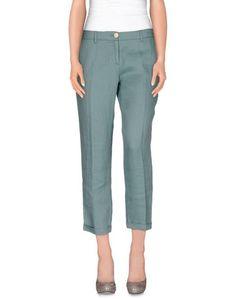 Повседневные брюки Coast Weber &; Ahaus