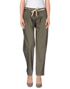 Повседневные брюки Souvenir Clubbing