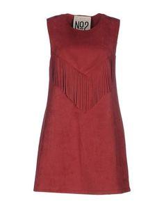 Короткое платье Aniye N°2