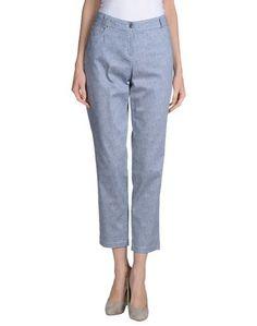 Повседневные брюки Kriya