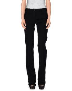 Повседневные брюки Ypsilon