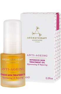 Регенерирующее масло для интенсивного ухода за кожей лица Anti Ageing Intensive Skin Treatment Oil Aromatherapy Associates