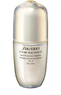 Эмульсия для комплексной защиты кожи Future Solution LX Shiseido