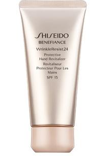 Восстанавливающий крем для рук Benefiance WrinkleResist24 SPF15 Shiseido