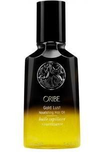 """Питательное масло для волос """"Роскошь золота"""" Oribe"""