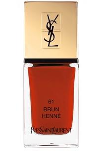 Лак для ногтей La Laque Couture 61 Brun Henne YSL