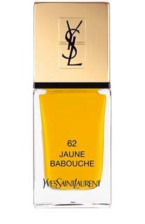 Лак для ногтей La Laque Couture 62 Jaune Babouche YSL