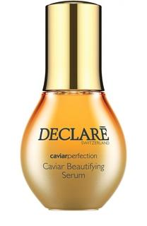 Сыворотка «Красота кожи» с экстрактом черной икры Caviar Beautifying Serum Declare