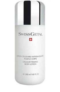 Молочко для очистки кожи лица Swissgetal