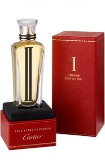 Парфюмерная вода Les Heures De Parfum II l`heure convoitee Cartier