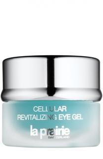 Восстанавливающий гель для глаз с клеточным комплексом Cellular Revitalizing Eye Gel La Prairie