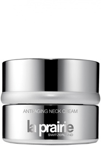 Анти-возрастной крем для шеи Anti-Aging Neck Cream La Prairie