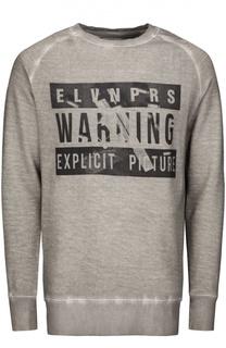 Пуловер джерси Elevenparis